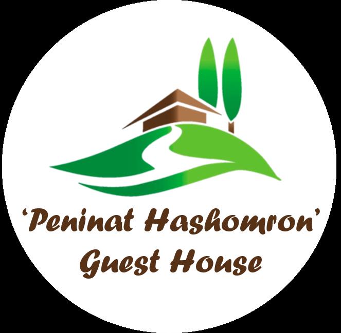 Peninat Hashomron