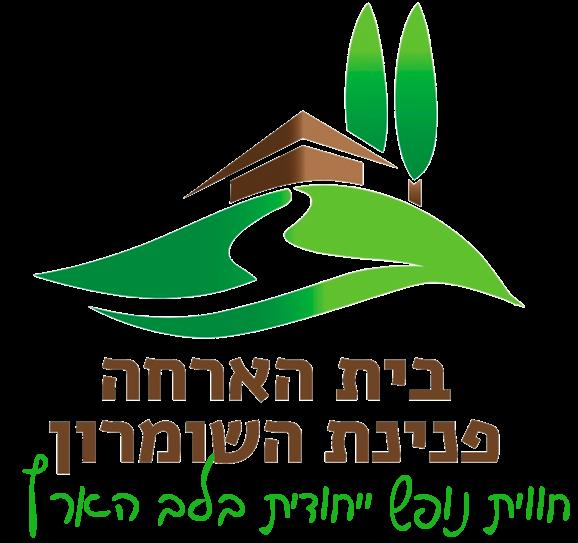 לוגו עם סלוגן
